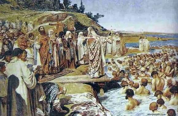 Description of the painting by Klavdiya Lebedev Baptism of Kiev