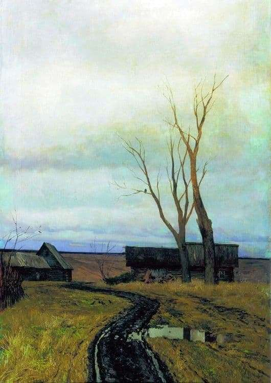 Description of the painting by Isaac Levitan Autumn. The road to the village