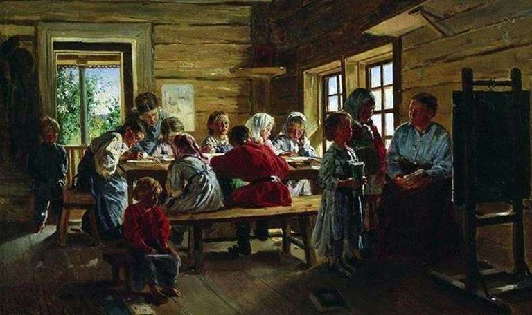 Description of the painting by Vadadimir Makovsky In a rural school