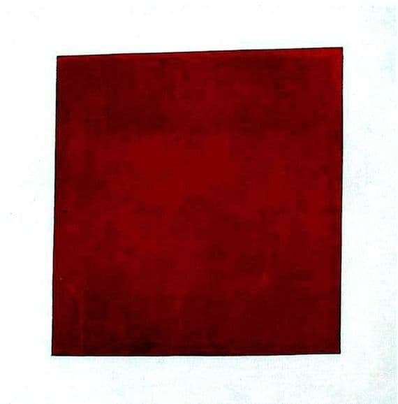 Description of the painting by Kazimir Malevich Red Square