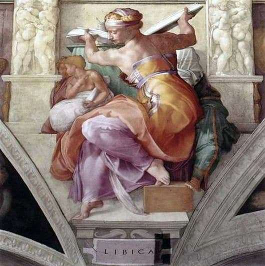Description of the painting by Michelangelo Buonarroti Libyan Sibyl