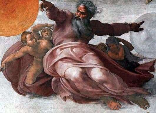 Description of the painting by Michelangelo Buonarroti Separation of Light from Darkness