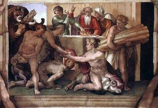 Description of the painting by Michelangelo Buanarroti Sacrifice of Noah