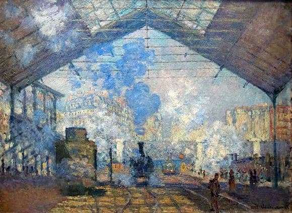 Description of the painting by Claude Monet Station Saint Lazard