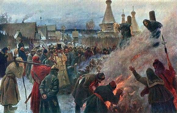 Description of the painting by Gregory Myasoedov The burning of Avvakum