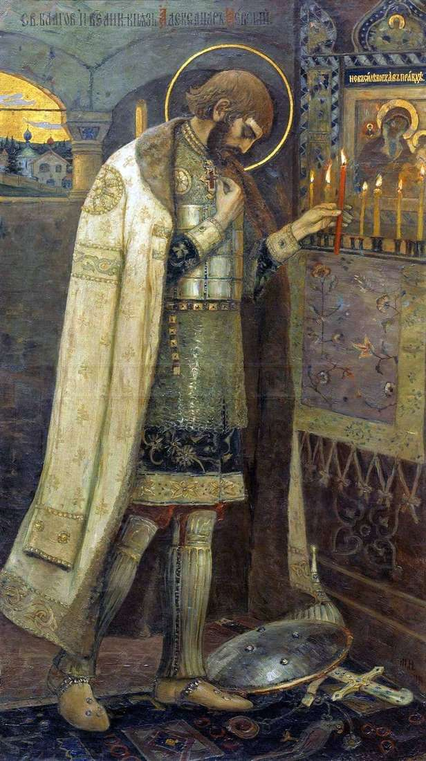 Description of the painting by Mikhail Nesterov Alexander Nevsky