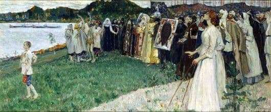 Description of the painting by Mikhail Nesterov In Russia (Soul of the People)