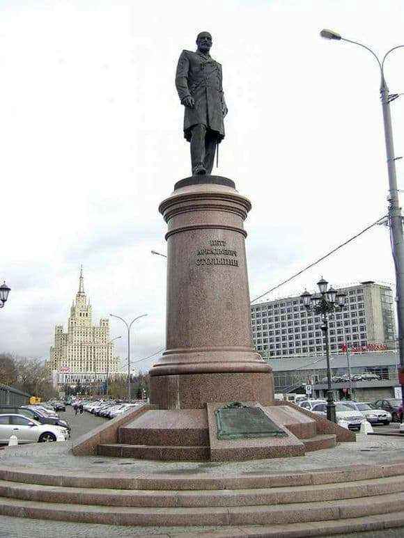 Description of the monument to Stolypin in Moscow