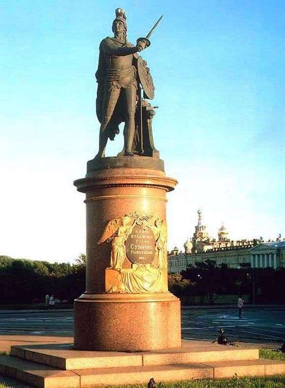 Description of the monument to Suvorov in St. Petersburg