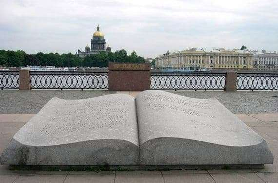 Monument to the book in St. Petersburg